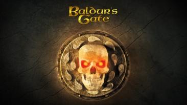 Слух: Larian работает над Baldur's Gate 3
