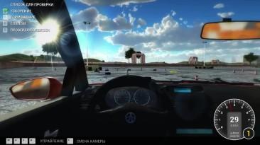 Car Mechanic Simulator 2014 - Тест-драйв