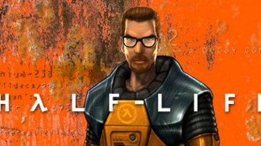 Half-Life: Трейнер/Trainer (+4) [Update: 22.01.2017] {MrAntiFun}