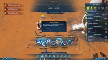 Первый взгляд и обзор на Surviving Mars