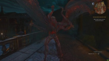 "Witcher 3: Wild Hunt ""Трансформация в монстра Деттлафа"""