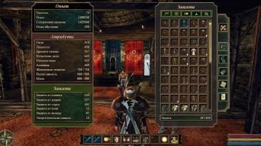Gothic 3 - Enhanced Edition: Сохранение/SaveGame (Пройдено 90% всех квестов)