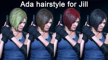 """Resident Evil 3 """"Прическа Ады для Джилл"""""""