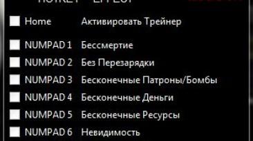 Assassin's Creed 4 ~ Black Flag: Трейнер/Trainer (+15) [1.01] {Aleksander D}
