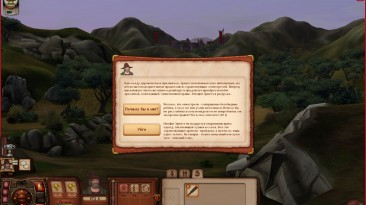 The Sims Medieval. Игры в Средневековье