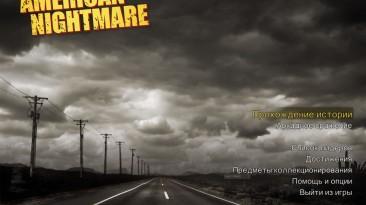Русификатор Alan Wake's American Nightmare (Любительский / ZoG Forum Team) (Текст)