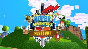 В Guild Wars 2 начался весенний фестиваль Super Adventure!