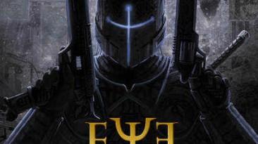 Патч E.Y.E: Divine Cybermancy [1.31 to 1.37 EN]