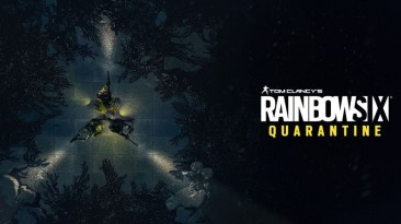 Похоже, Ubisoft покажет Rainbow Six Quarantine 4 мая