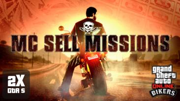 Выгодный бизнес для всех байкеров, а также бонусы и скидки в GTA Online на этой неделе