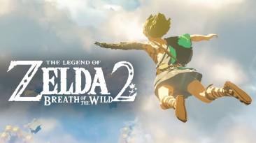 Журналист Bloomberg уверен в переносе Legend of Zelda: Breath of the Wild 2 на 2023 год