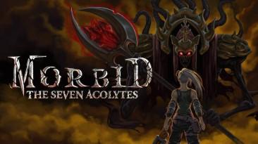 Morbid: The Seven Acolytes выйдет на PS4, Xbox One, Switch и ПК 3 декабря