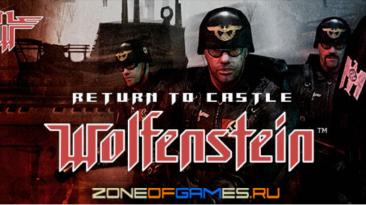 Русификатор текста и звука Return to Castle Wolfenstein для PC-версии