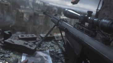Автономная версия ремастера Call of Duty: Modern Warfare выйдет на Xbox One 27 Июля