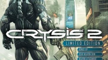 Crysis 2 ~ Maximum Edition: Трейнер/Trainer (+5) [1.9] {iNvIcTUs oRCuS / HoG}