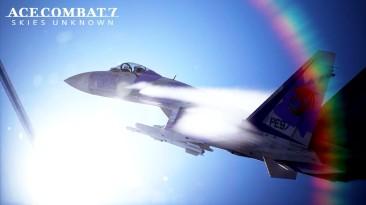 Продажи Ace Combat 7: Skies Unknown составили 2,5 млн. копий; 19 января выйдет обновление в честь 2-й годовщины