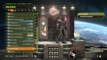 Doom Eternal: Unlocker (Разблокировка всех скинов игрока, врагов и оружия, всех пьедесталов, всей анимации, дополнительных звуков, значков и заголовков)