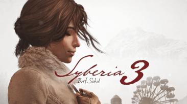 Послушайте фрагмент саундтрека Syberia 3