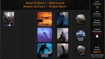 "Medal of Honor: Allied Assault ""Иконки (ArtGamer)"""