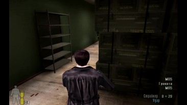 Прохождение Max Payne 2 (Без ранений): 3-2 Навстречу друг другу