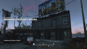 "Fallout 4 ""Убежище 494 - История Волт-Тек / Vault 494 - A Vault-Tec Story"""