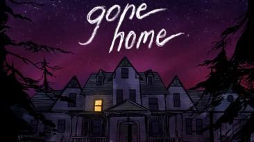 Gone Home выйдет в ближайшие две недели