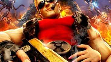 Duke Nukem Forever:  Дополнительные коды