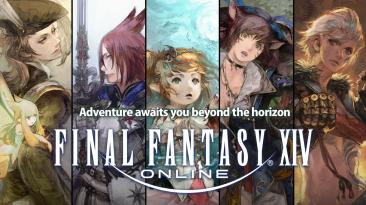 """Бесплатная пробная версия Final Fantasy 14 теперь включает в себя всю базовую игру и первое дополнение """"Heavensward"""""""