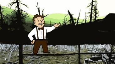 Fallout - поглотил меня!