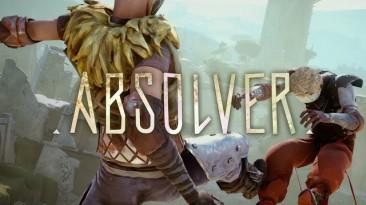 Опубликован релизный трейлер Absolver