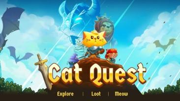 Котейкина радость: замурчательный ролевой экшен Cat Quest получил крупное обновление