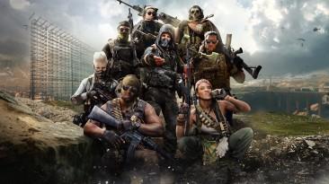 "Call of Duty: Warzone ""Запуск на Windows 8.1"""