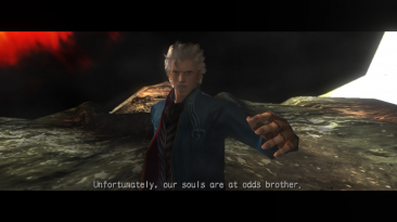 """Devil May Cry HD Collection """"Pixelated Moon-Hellgate fix v1"""""""