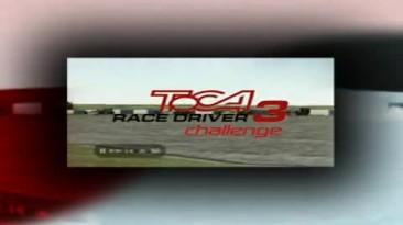 TOCA Race Driver 3 - Трейлер с испытаниями