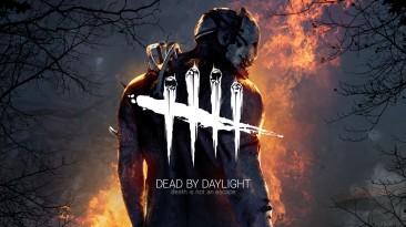 В Dead by Daylight изменят механику сопротивления на крюке