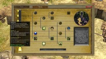 """Titan Quest """"Asylumsmod + xMAX monsters для Titan Quest"""""""