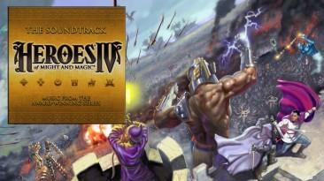 Композитору Heroes of Might and Magic грозят судебным иском - из-за комментария коллеги