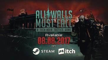 Игра о путешествиях во времени All Walls Must Fall выйдет в августе