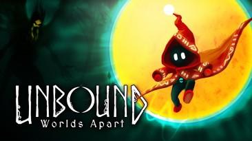 Состоялся релиз красочного платформера Unbound: Worlds Apart
