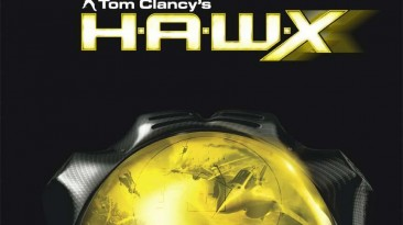 Tom Clancy's H.A.W.X: Отличный русификатор (звук, текст)