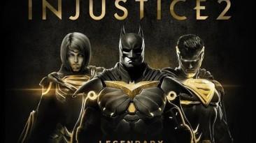 Injustice 2: Разблокировщик DLC / DLC Unlocker V2