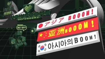 """Mainframe Defenders запустила неделю """"Азии BOOOM!"""" со скидкой в 35%"""