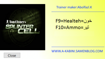 Tom Clancy's Splinter Cell: Трейнер/Trainer (+2) [v1.0] {Abolfazl.k}