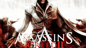 """Assassin's Creed 2 """"Полный Саундтрек"""""""