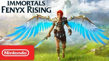 Immortals: Fenyx Rising на Nintendo Switch обновилась до версии 1.0.4