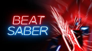 Свежее обновление Beat Saber добавляет в игру три новые песни от Camellia