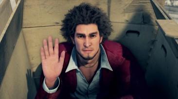 Портал gamesindustry.biz назвал Yakuza: Like a Dragon игрой года