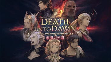 Скриншоты обновления 5.5 для Final Fantasy XIV показывающие историю, подземелье, новое снаряжение и многое другое