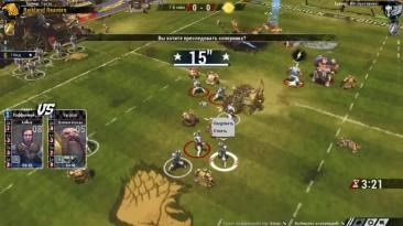 Прохождение Blood Bowl 2 - Матч 8