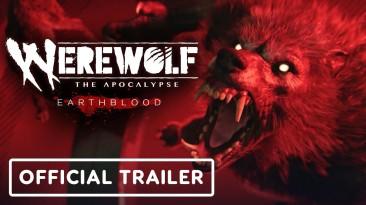 Новый кинематографический трейлер Werewolf: The Apocalypse - Earthblood